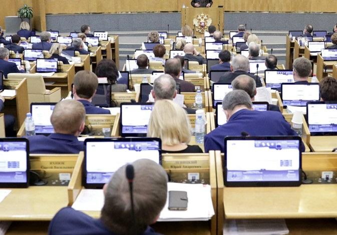 Госдума приняла в I чтении законопроект, упрощающий проведение госзакупок